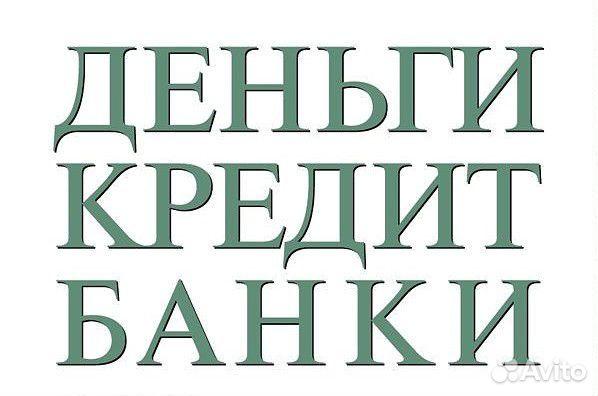 банк втб адреса в москве метро царицыно
