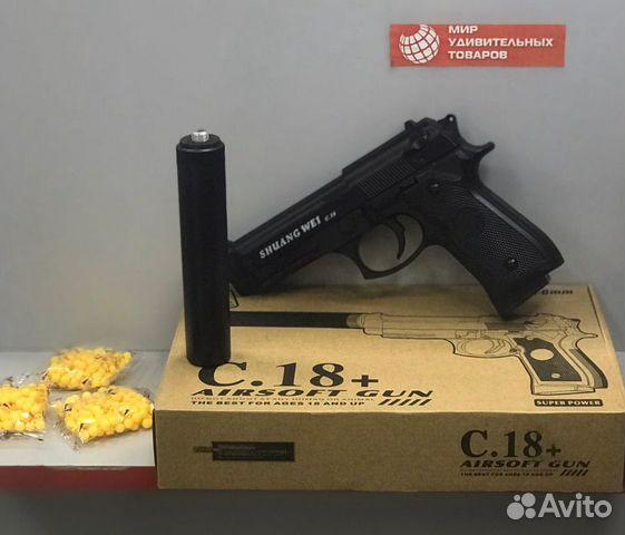84942303606 Пистолет С 18 с глушителем
