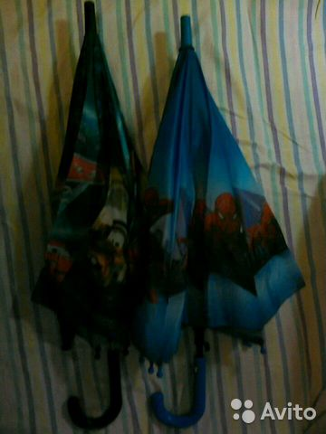 Зонт бу 89538915812 купить 1