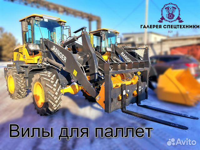 Погрузчик ranger X3 89145810528 купить 3