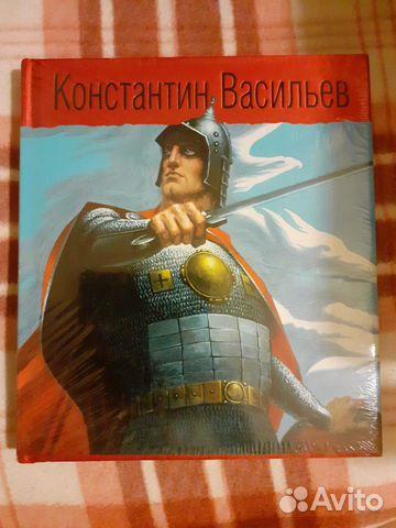 Книга Константин Васильев,жизнь и творчество нов 89618035572 купить 1
