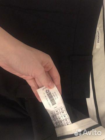 Комплект(брюки +топ)