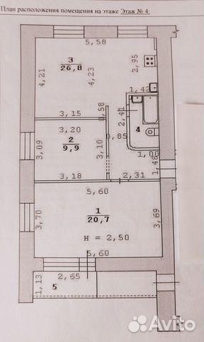 3-к квартира, 61 м², 4/9 эт. 89584734337 купить 2