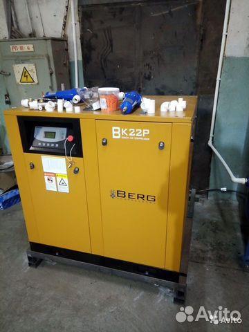 Skruv kompressor berg VK 22-10 89676322337 köp 2