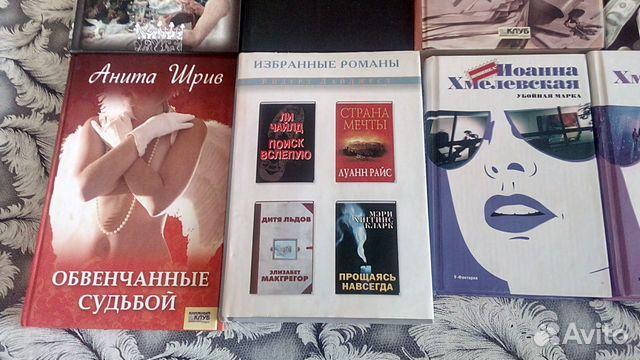 Книги разные спрашивайте доставка пересыл  89003845320 купить 6