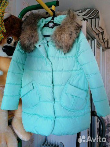 Курточки на зиму 89106916310 купить 1