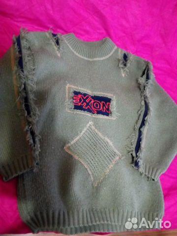 Пуловер 89105375348 купить 2