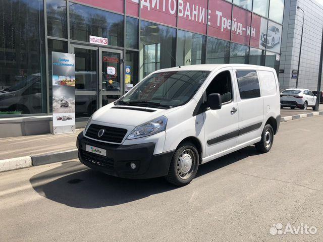 Фиат скудо автосалон москва залог под автомобиль без птс