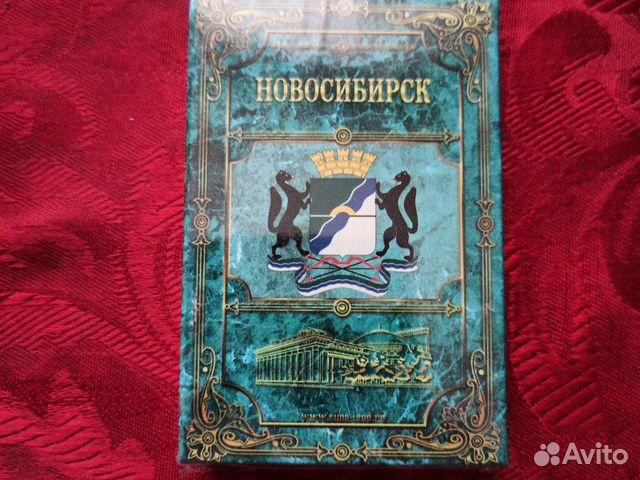 Игральные карты  89525202196 купить 5