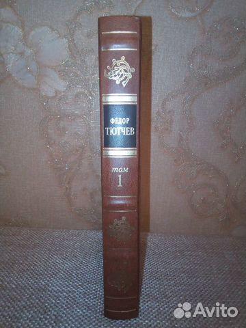 Тютчев Ф.И. Полное собрание сочинений в 6 т