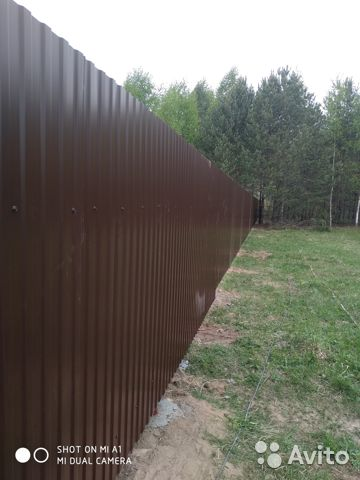 A fence of corrugated Board buy 2