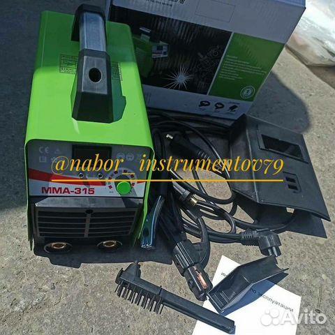 Сварка инвертор  89241573093 купить 1
