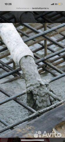 бетон в джанкое