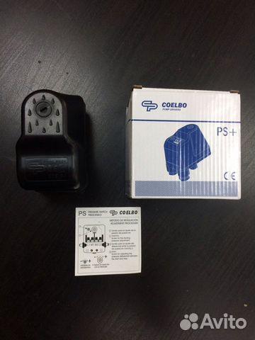 Реле давления PS 2+ coelbo pressostat  89333028987 купить 1