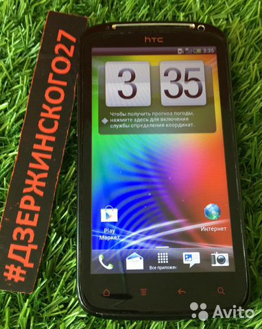 Смартфон Htc sensation xe with beats audio z715e купить 1