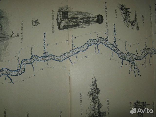 Книга стар карта Царская Волга от Истоков до Устья 89203455633 купить 6