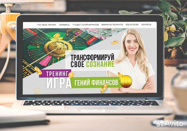 Реклама в интернете санкт петербурге тип топ шоп сантехника официальный сайт