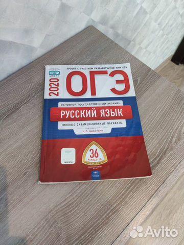 Учебник  89648838147 купить 1