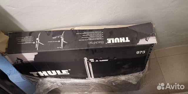 Thule BackPac Kit 973 крепление для велосипедов  89088332220 купить 3