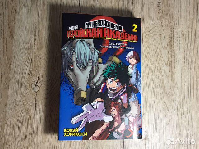 Манга «моя геройская академия»3-4 том  купить 1