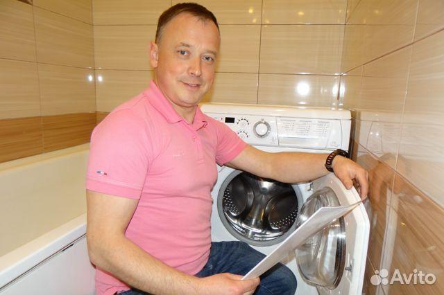 Ремонт стиральных и посудомоечных машин на дому  89829283702 купить 1