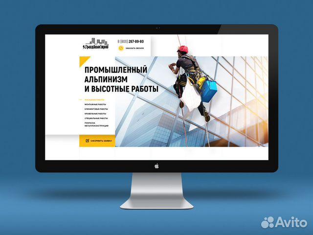 Раскрутка сайта с гарантией Коркино ссылочная пирамида Бутиковский переулок
