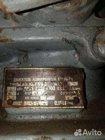 Электродвигатель  89236225200 купить 2
