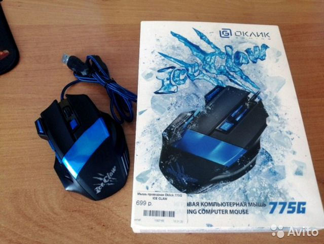 Абсолютно Новая Отличная Игровая USB мышка  89203907389 купить 4