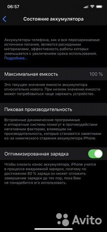 iPhone 11 Pro 256gb  89036546217 купить 4
