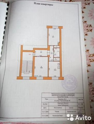 3-room apartment, 56 m2, 3/3 floor.