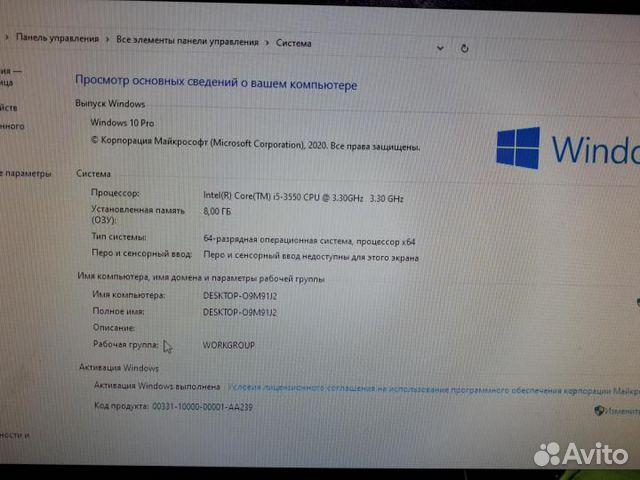 Игровой Компютер dell  89202381400 купить 1