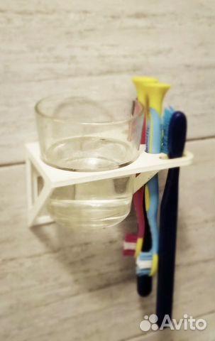 Настенный держатель для зубных щеток