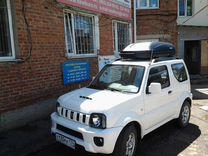 Багажник бокс Suzuli Jimni / Рашпилевская 272