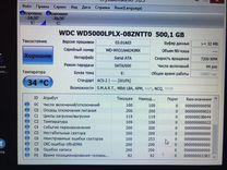 Жесткий диск для ноутбука WD Black 500 GB WD50 — Товары для компьютера в Самаре