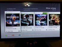 Xbox 360e