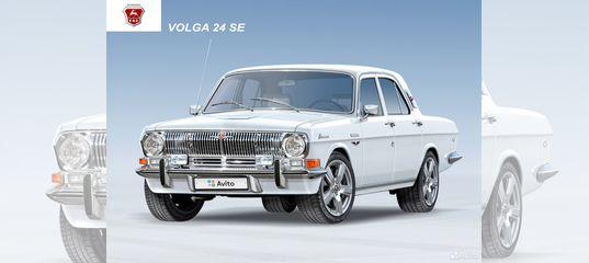64852f5ea8d1f ГАЗ 24 Волга, 1990 купить в Москве на Avito — Объявления на сайте Авито  photograph