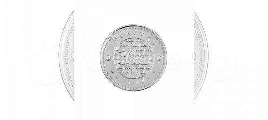 Монета серебреная Да Нет ювелирный завод ника купить в Москве на Avito —  Объявления на сайте Авито 943e7e5dbd1