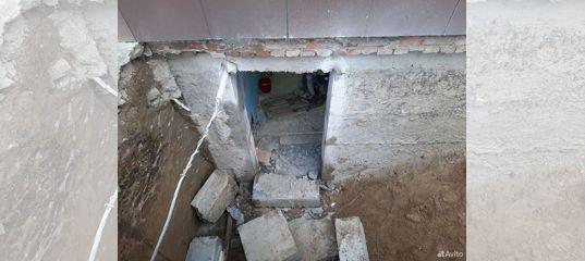 Прорежу бетон цемент в мешках в москве цена