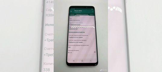 SAMSUNG Galaxy S9 SM-G960U Snapdragon 845