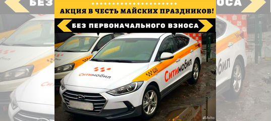аренда авто в москве элитные