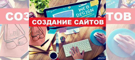 Раскрутка сайта с гарантией Трубчевск способы рекламы через интернет