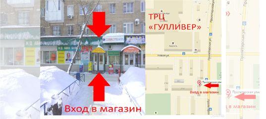 577e43206b4d8 Резинка для фитнеса №1 Зелёная купить в Оренбургской области на Avito —  Объявления на сайте Авито