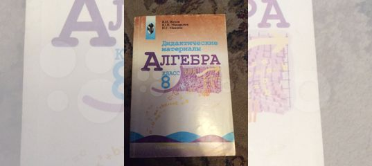 гдз по удмуртскому языку 7 класс никольская