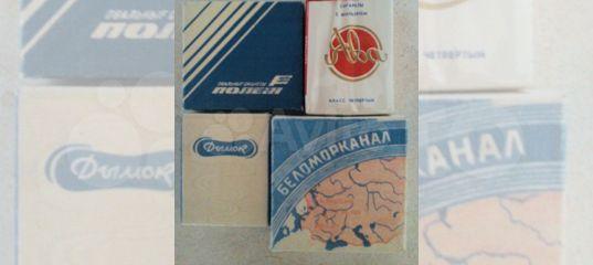Пачки от сигарет куплю сигареты оптом в москве интернет магазин