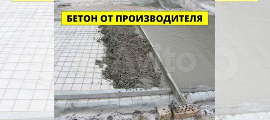Торг бетон вакансии стоимость м3 бетона в москве