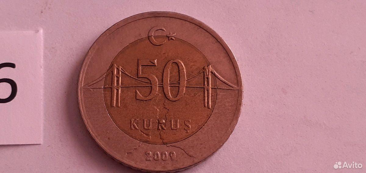 50 курушей Турция 2009 г  89630411273 купить 1