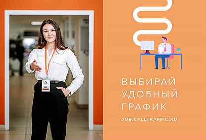 Работа в чебоксарах без опыта работы для девушек работа для девушек без опыта в спб