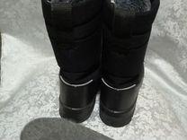 37 kuoma бу — Одежда, обувь, аксессуары в Перми