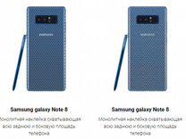 SAMSUNG galaxy Note 8 протопленка