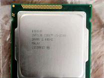 Процессор Intel Core i5-2300